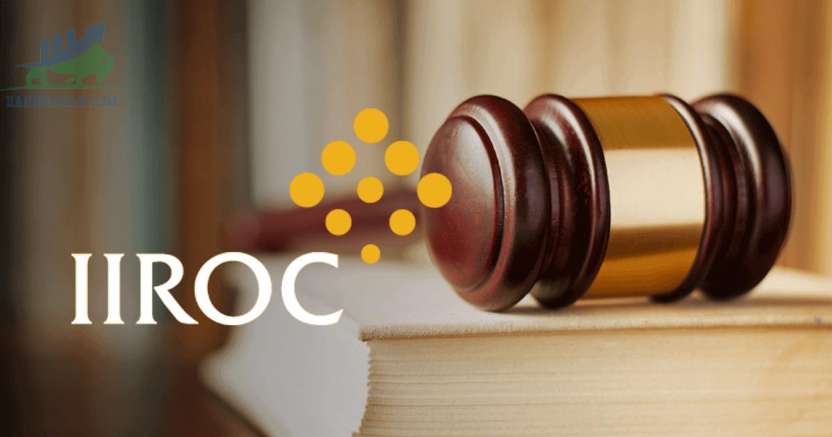 Giấy phép IIROC là gì