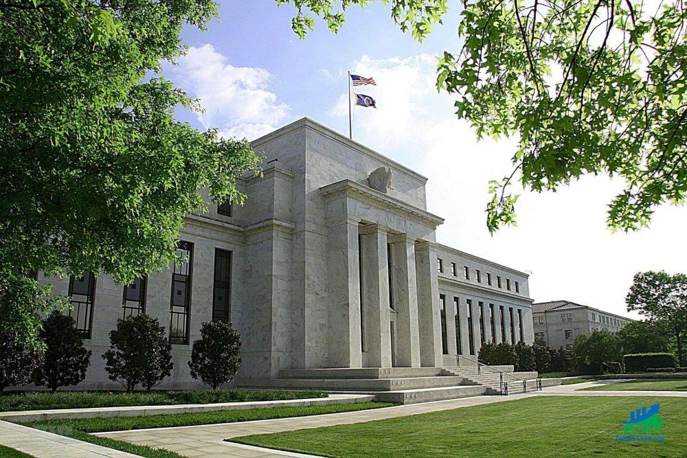 Cục Dự trữ Liên bang