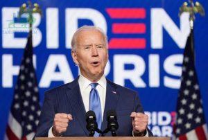 Trump đã thừa nhận Biden sẽ trở thành tổng thống mới của Mỹ