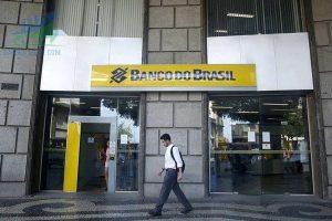 Brazil ban hành luật đảm bảo quyền tự chủ của ngân hàng