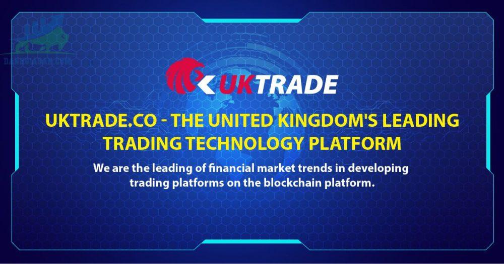Nhà môi giới UK Trade lừa đảo