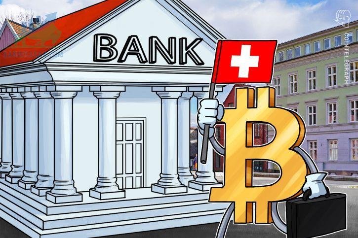 SNB – Ngân hàng trung ương Thụy Sĩ là gì?