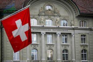 Ngân hàng trung ương Thụy Sĩ