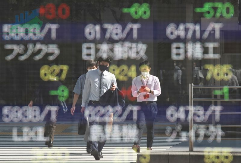 Chứng khoán Mỹ tương lai dẫn đầu châu Á giảm, đồng đô la tăng giá so với đồng yên - ngày 11/10/2021